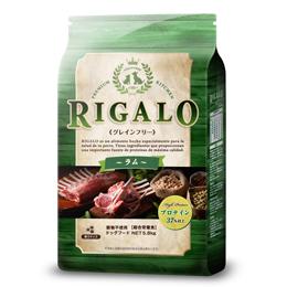 【送料無料】【RIGALO】リガロ グレインフリー ハイプロテイン ラム5.8kg JAN:4562312013445【W】