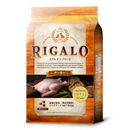 【RIGALO】リガロ グレインフリー ハイプロテイン ターキー900g JAN:4562312013452【W】