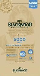 【PET】【送料無料】★数量限定おまけ付★ ブラックウッド 5000 ナマズ 20kg 全犬種 離乳後~老齢期 JAN:4562210501051【B】