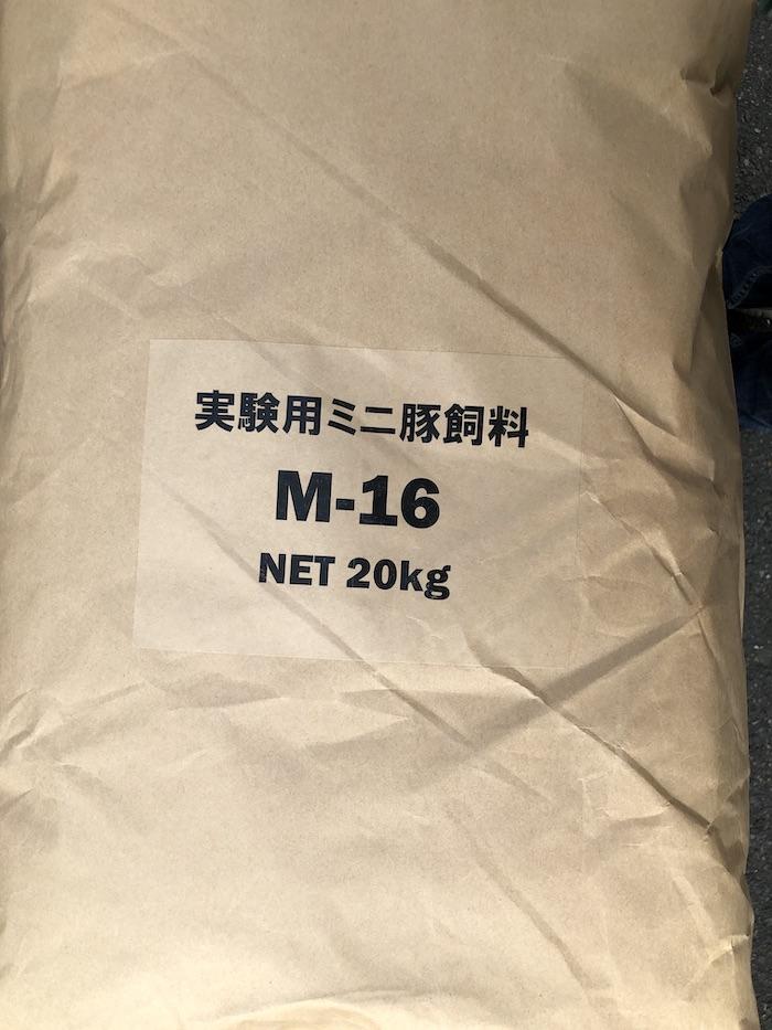 【増税による値上げはしていません】日本クレア ミニブタ ペレット M-16 20kg 固形 ミニブタ ブリーダー 実験動物中央研究所で開発されたミニブタ専用の飼育用飼料【DBP】