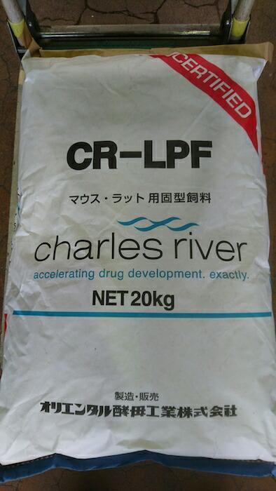 【増税による値上げはしていません】<送料無料>オリエンタル酵母 マウス・ラット・ハムスター用CR-LPF(長期飼育用)フード 20kg 小動物【N】