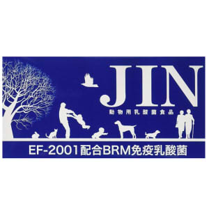 【PET】【送料無料】EF-2001 配合BRM免疫乳酸菌 JIN (動物用乳酸菌食品)【犬猫用】 1パック(粉末450g入)【KMT】