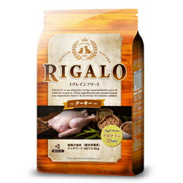 【PET】【送料無料】【RIGALO】リガロ グレインフリー ハイプロテイン ターキー5.8kg JAN:4562312013476【W】