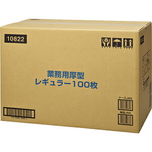 おすすめ商品 PET シーズイシハラ 純国産 最高級 ペットシーツ 現金特価 業務用シート レギュラー 厚型 100枚×4袋 400枚 1箱 限定モデル W