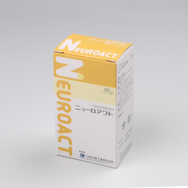 全【本州限定】【送料無料】【代引・同梱不可】【2個セット】<日本全薬工業>ニューロアクト 60ML