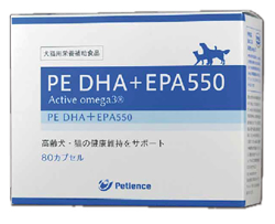 三ビ直【関東限定】【送料無料】【代引・同梱不可】【3個セット】PE DHA+EPA550 80粒