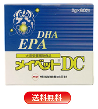 2g×60 ☆限定セール! 【関東限定】 <Meiji Seika ファルマ> メイベットDC 【送料無料】 犬用 【代引・同梱不可】 三