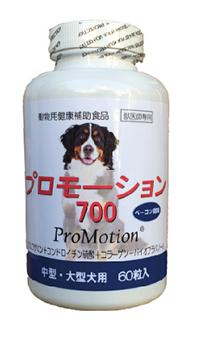 ビ【送料無料】【関東限定】【同梱不可】【12個セット】<共立製薬> プロモーション700 中・大型犬用 60粒