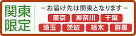 【関東限定】 3kg ウェイトケア 【代引不可】 ベッツプラン犬用 ◇ ロイヤルカナン