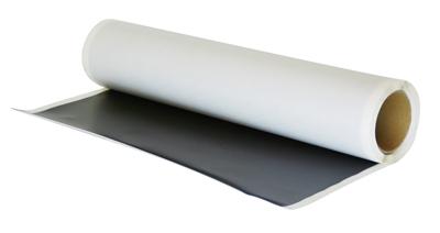 マグネットシート 粘着材付 カット 2.0mm×520mm×9M (強力・異)