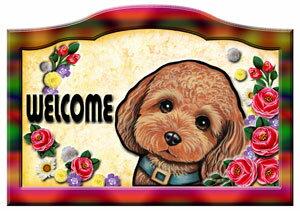 おトク トイプードル グッズ 雑貨 犬 ステッカー 待望 シール ネーム入れOK 名入れ 表札 トイプードル21 ネームプレート バラ模様 送料無料