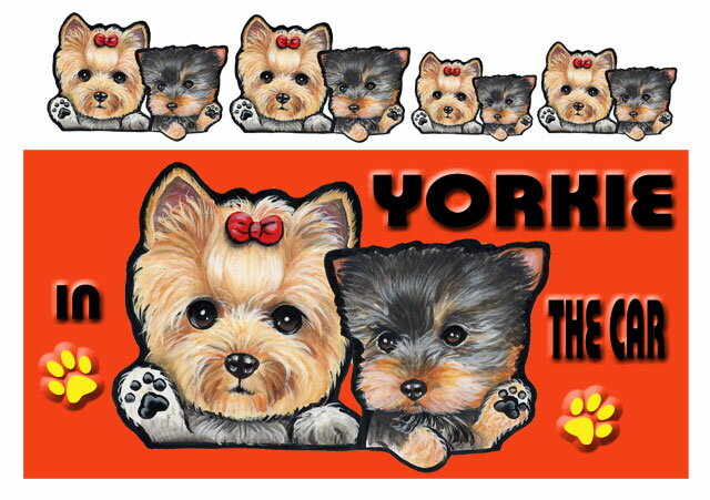 ヨークシャーテリア グッズ 雑貨 ヨーキー ぬいぐるみのようなソフトなタッチの画像 送料無料 名入れ 犬 204 シール 直送商品 宅配便送料無料 ヨークシャテリア ネーム入れ ステッカー 車用ステッカー 犬ステッカー 名前