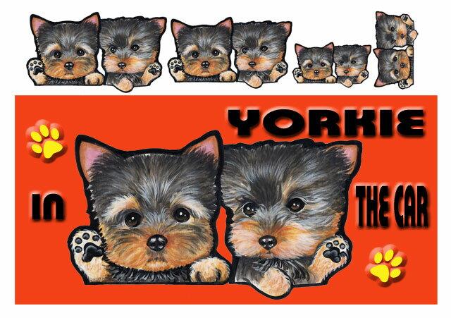 ヨークシャーテリア グッズ 雑貨 ヨーキー ぬいぐるみのようなソフトなタッチの画像 送料無料 名入れ 犬 ヨークシャテリア 授与 ステッカー 犬ステッカー 最安値挑戦 206 名前 ネーム入れ シール 車用ステッカー