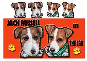 ジャックラッセルテリア グッズ 雑貨 セール 特集 ぬいぐるみのようなソフトなタッチの画像 送料無料 名入れ 犬 ステッカー 在庫一掃 シール 車用ステッカー ネーム入れ不可 203 ジャックラッセル