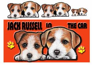 ジャックラッセルテリア グッズ 雑貨 ぬいぐるみのようなソフトなタッチの画像 送料無料 最安値 名入れ 犬 ステッカー 安心の定価販売 201 ジャックラッセル 車用ステッカー シール ネーム入れ不可