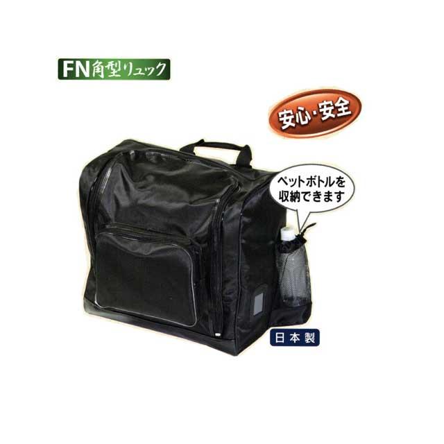 剣道 防具袋 FN角型リュック