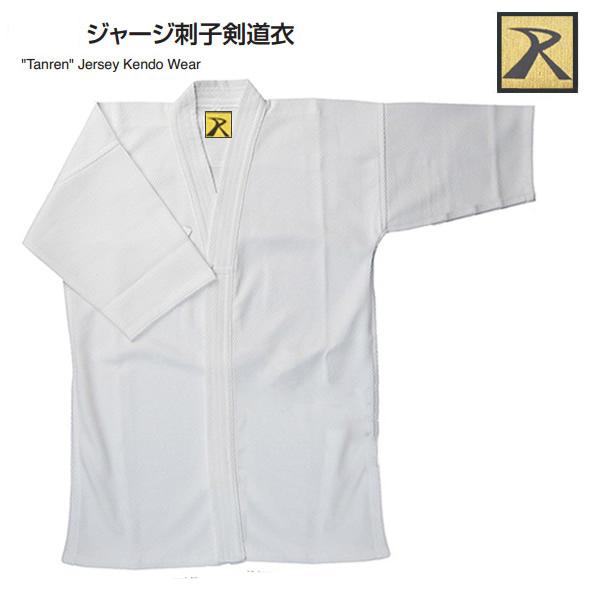 洗濯も簡単で稽古着に最適な剣道着です 剣道着基本刺繍と同時購入で1文字150円で刺繍できます 新発売 流行のアイテム ジャージ刺子剣道衣 軽量 白 高級