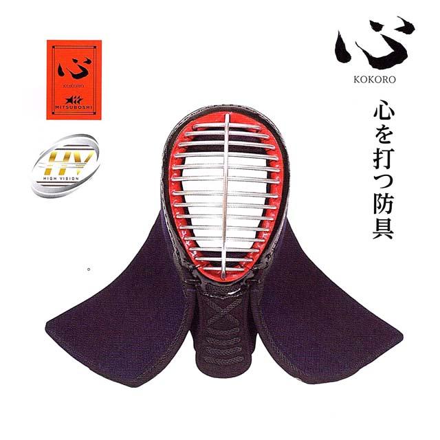 剣道 ミツボシ 心 面 単品 面布団 4mmナナメ刺 M-06601