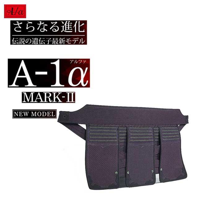 新商品 剣道 ミツボシ 6mm織刺 A-1 α MARK-2 垂 単品 NEWモデル A-1 アルファ マーク2 伝説の遺伝子最新モデル