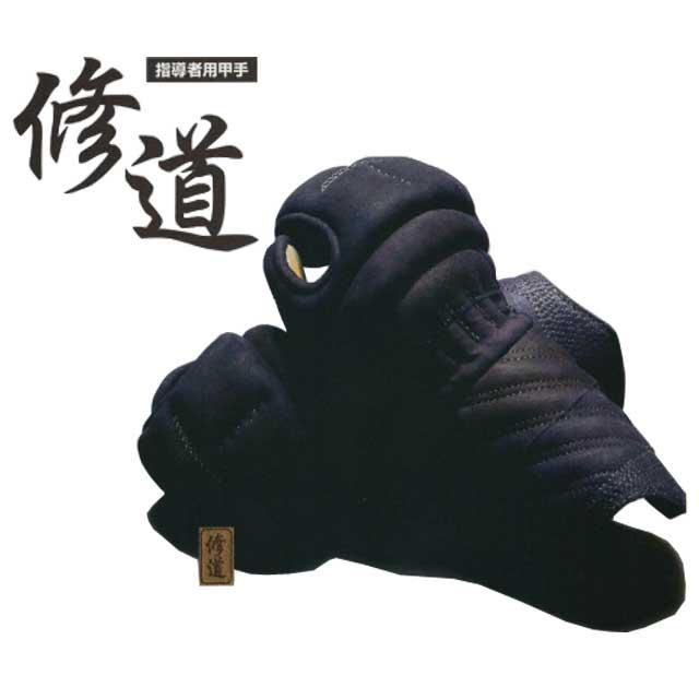 剣道 ミツボシ 修道 織刺地甲手 手の内茶鹿皮 トルネードスッテッチ製法 防具 小手