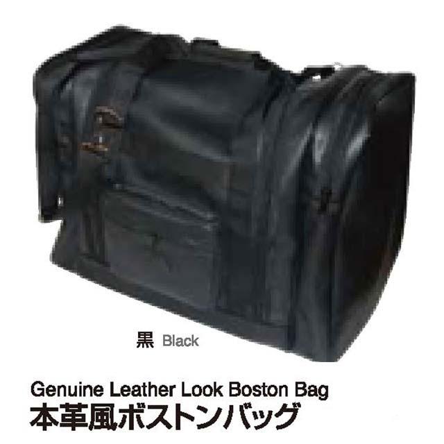 剣道 本革風ボストンバッグ