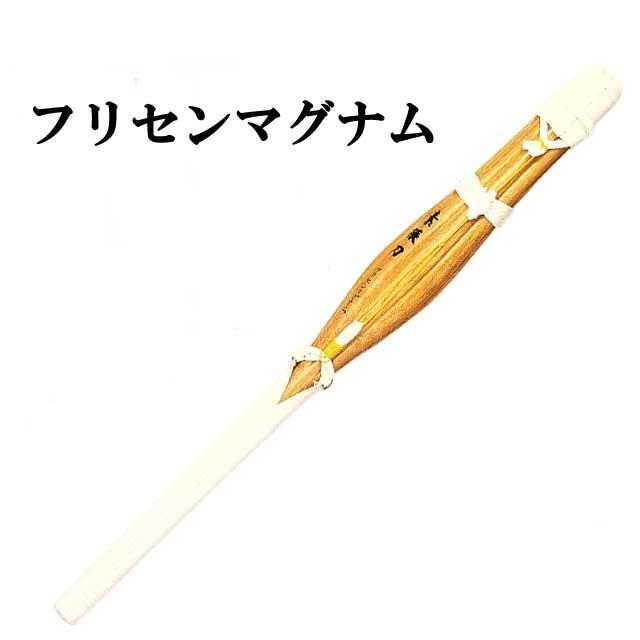 剣道 練習用品 素振り用竹刀 フリセンマグナム