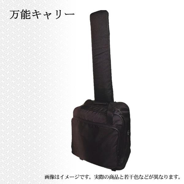 非常に高い品質 道具袋道具袋 便利なキャリー, アリスフローラ パール癒し雑貨:728b08a5 --- canoncity.azurewebsites.net