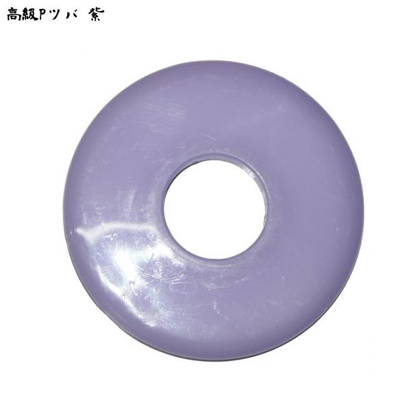 剣道 鍔 プラスチック 高級 P ツバ 高価値 Sサイズ 定形外郵便200円対応 試合 練習 紫 高級Pツバ 爆買い新作