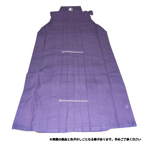 ◇正藍染10000番剣道袴 27.5号