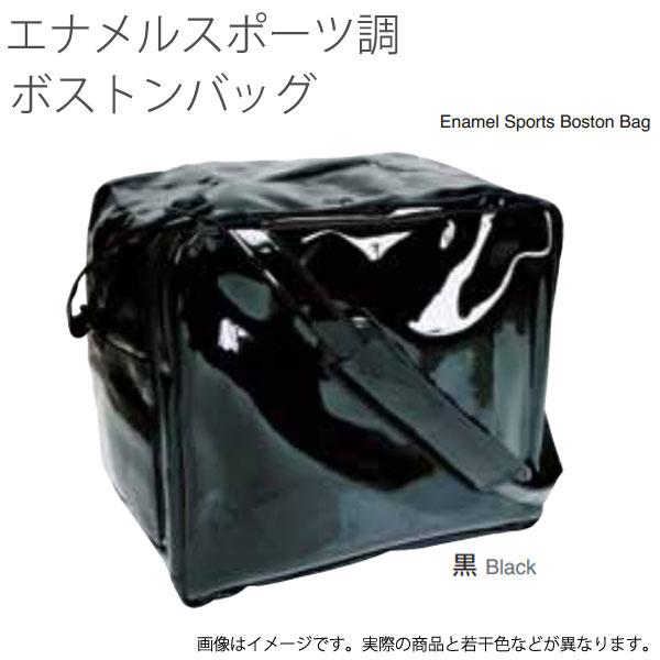 剣道 エナメルスポーツ調ボストンバッグ