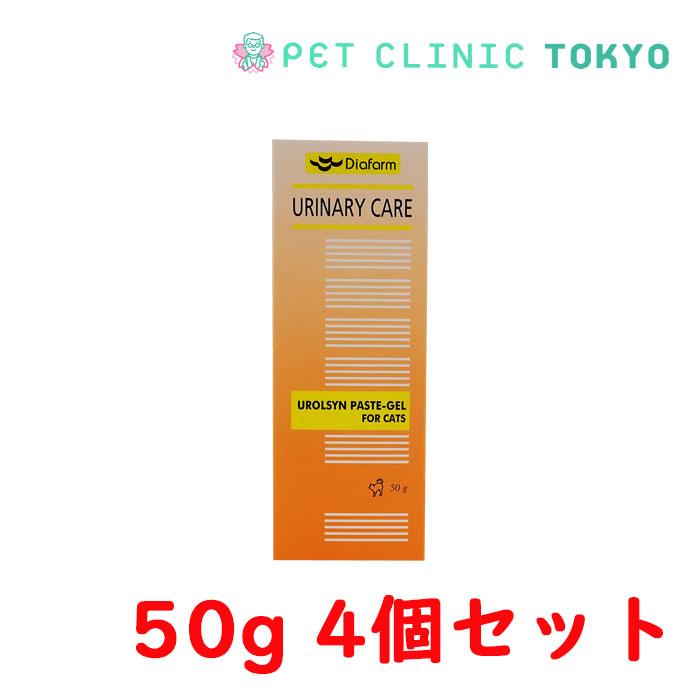 送料無料 DFユーロルシン ペースト 4個セット 猫用 注目ブランド 50g 直輸入品激安