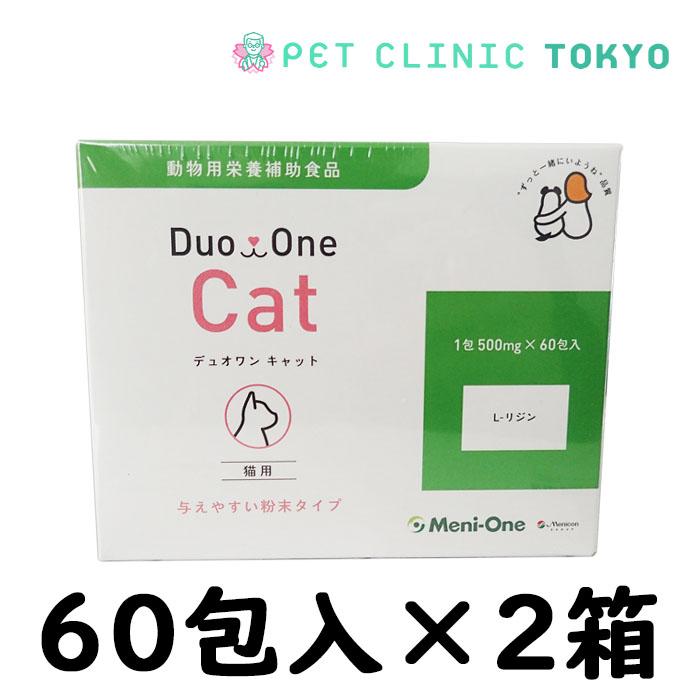 男女兼用 送料無料 数量限定アウトレット最安価格 Duo One 2個セット 60包 Cat