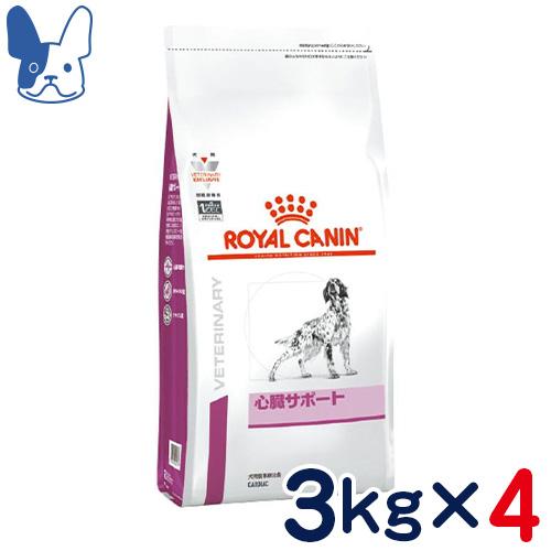 ロイヤルカナン 犬用 心臓サポート2 3kg×4袋セット [食事療法食]