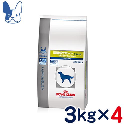 ロイヤルカナン 犬用 満腹感サポート スペシャル 3kg×4袋セット [食事療法食]