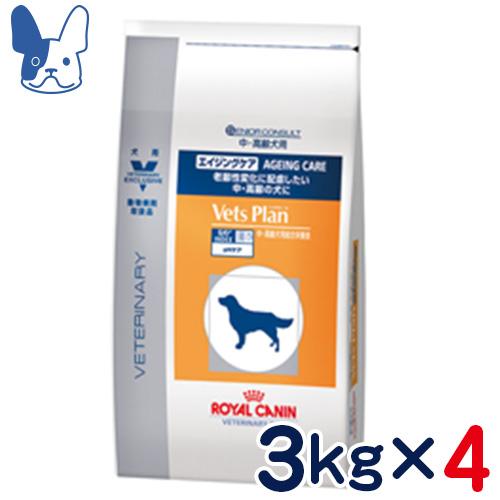 ベッツプラン 犬用 エイジングケア 3kg×4袋セット [ロイヤルカナン/準食事療法食]