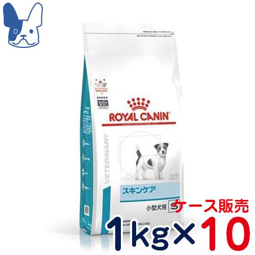 ベッツプラン 犬用 スキンケアプラス 成犬用 1kg×10袋セット [ロイヤルカナン/準食事療法食]