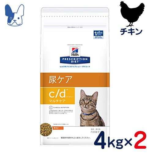 ヒルズ 猫用 c/d マルチケア 尿ケア 4kg×2袋セット [食事療法食]