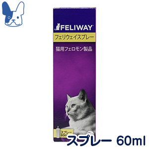 世界中で広く愛用されている猫用フェロモン製品 誕生日プレゼント 猫用フェロモン製品 フェリウェイ オンラインショップ ビルバック 60ml スプレー
