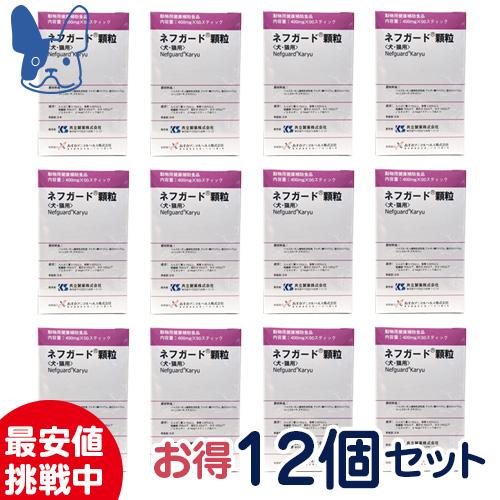 【お得なまとめ買い】共立製薬 ネフガード協和(顆粒) 400mg×50包 ×12箱セット [動物用健康補助食品]