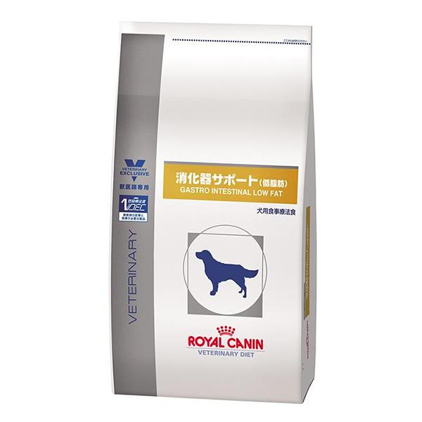 ロイヤルカナン 療法食 犬用 消化器サポート(低脂肪) ドライ 1kg×10袋 箱買いで超特価お買い得!!