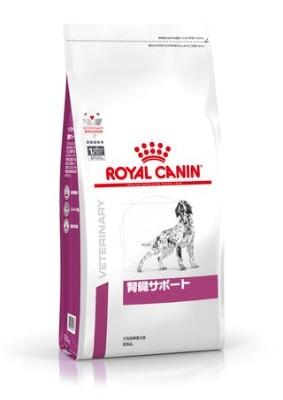 慢性腎臓病の犬のために ロイヤルカナン 療法食 犬用 8kg 腎臓サポート ドライ 今季も再入荷 激安通販ショッピング