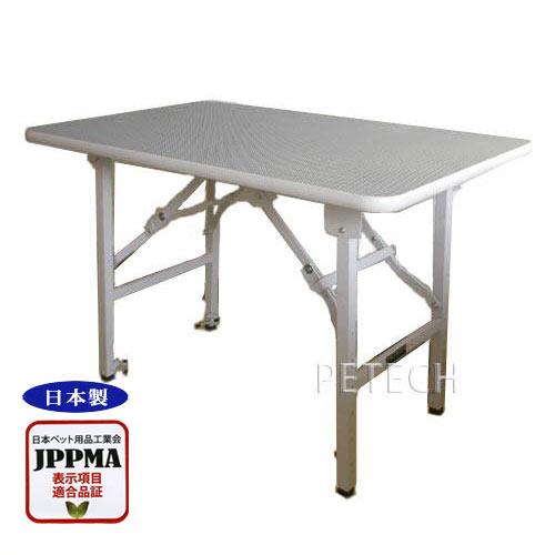 1年保証 大型犬用 代引不可 トリミングテーブル 卸売り アジャスト 日本製 SX-LL グレー×ホワイト