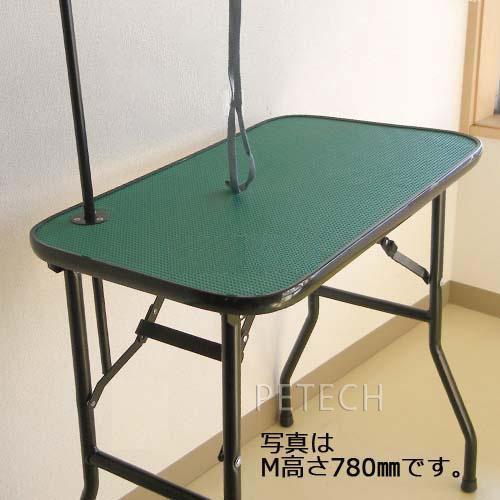 【中国製】トリミングテーブル M 高さ860mm(アーム付)