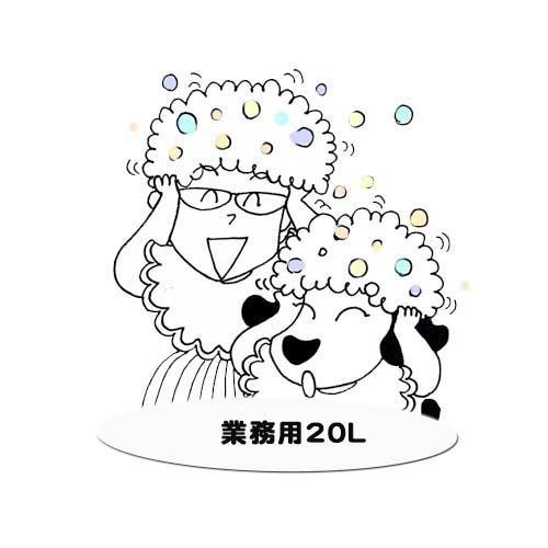 シャンメシャン ナチュラル シャンプー 業務用 20L(コック付)