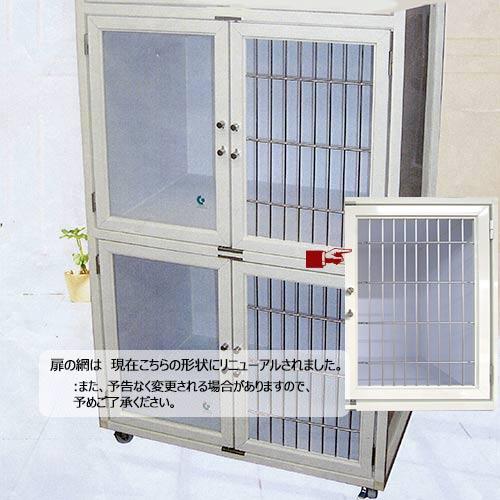 【代引不可】HW-800G-2 2段犬用HOTELマンション (キャスター付)
