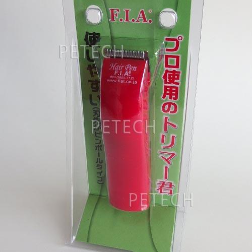 新品 乾電池式タイプ アタッチメントコームナシ Seasonal Wrap入荷 ドッグヘアーペン 即日発送対象 シェルパック仕様 ペット用バリカン