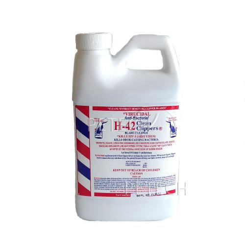 H-42 クリーンクリッパー ボトルタイプ 1890ml