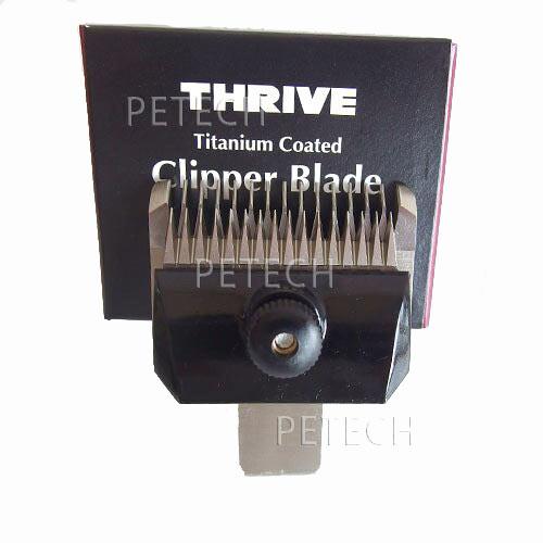 THRIVE(スライヴ)ペット専用替刃 5mm メッキ (5500・501・515用)