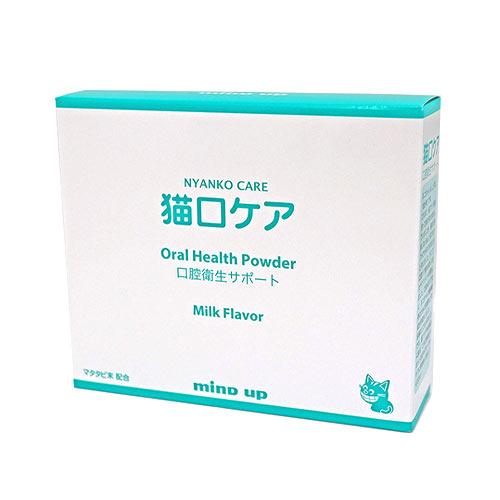 口腔 腸内環境を整えてくれるサプリメント 猫口ケア 商品 オーラルヘルスパウダー 口腔衛生サポート 《週末限定タイムセール》 1.5g × 30包入り マタタビ配合