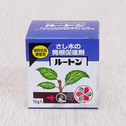 植物成長調整剤 ■植物成長調整剤■ルートン15g 当店は最高な サービスを提供します 出群